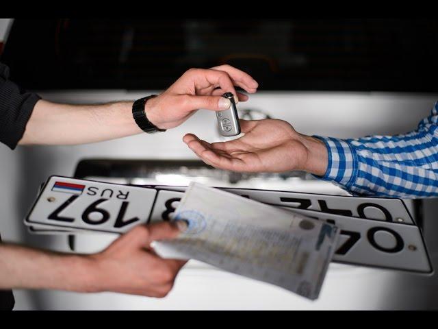 В России введут новые правила регистрации автомобилей