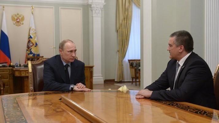 Крым послал Киев с его иском по дальше