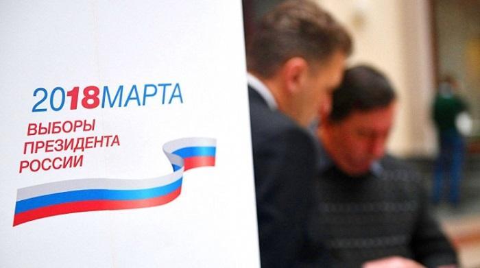 На выборы Президента России зарегистрировались 23 кандидата – ЦИК РФ