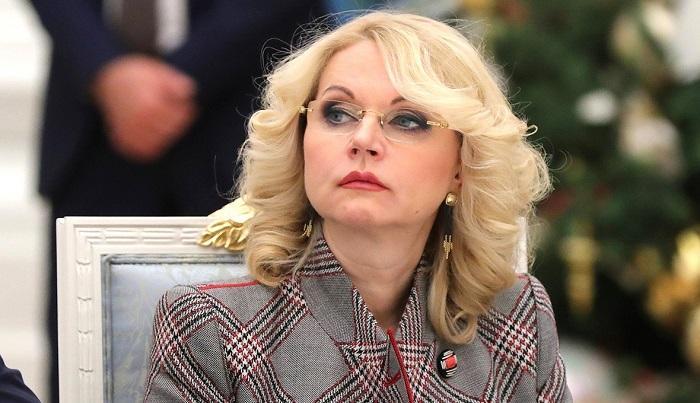 Госдума сняла Голикову с поста главы Счетной палаты