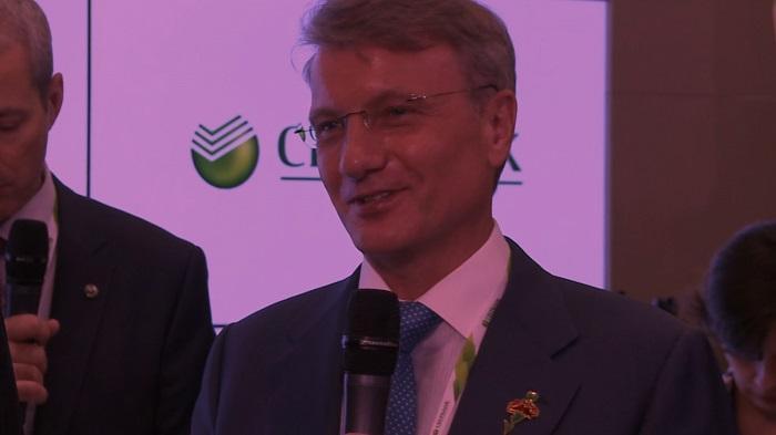 Сбербанк пригласил мистика из Индии на пленарную сессию Петербургского форума