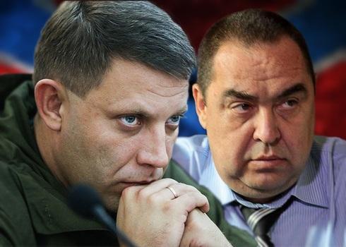 Киев иДонбасс готовятся кновому обмену пленными