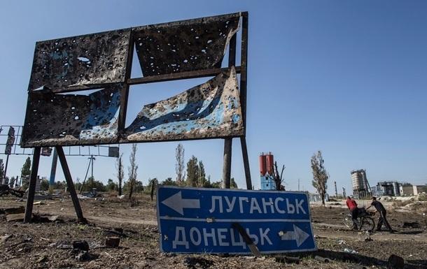 Рада приняла закон о реинтеграции Донбасса, исключив важный пункт