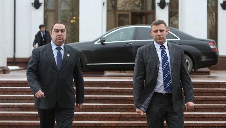 Восток Украины отреагировал на законопроект о реинтеграции Донбасса