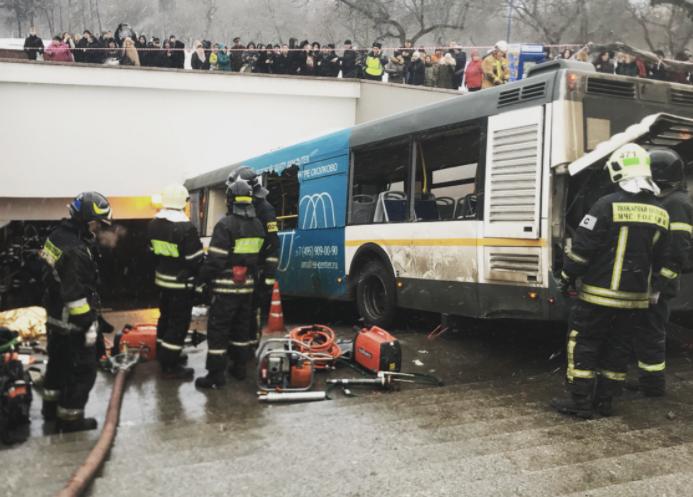 ДТП с автобусом Славянский бульвар