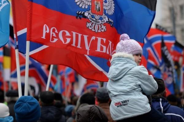 СБУ завела уголовное дело из-за карты Украины с признанными ДНР и ЛНР