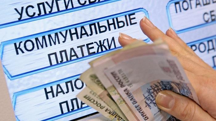 Россияне смогут выбирать тарифный план для оплаты ЖКХ