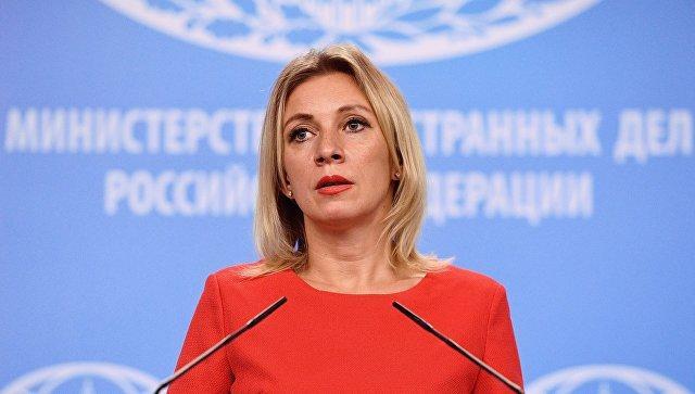 Запад и США обомлели от искрометного ответа России на крупный обман: Захарова раскрыла подробности