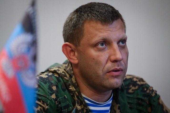 Действия СБУ вынудили ДНР пойти на крайние меры: просьба ополченцев исполнена