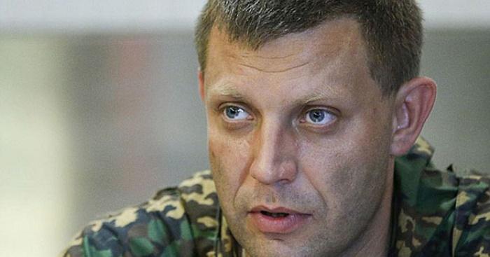 Захарченко установил статус госграницы для линии соприкосновения в Донбассе