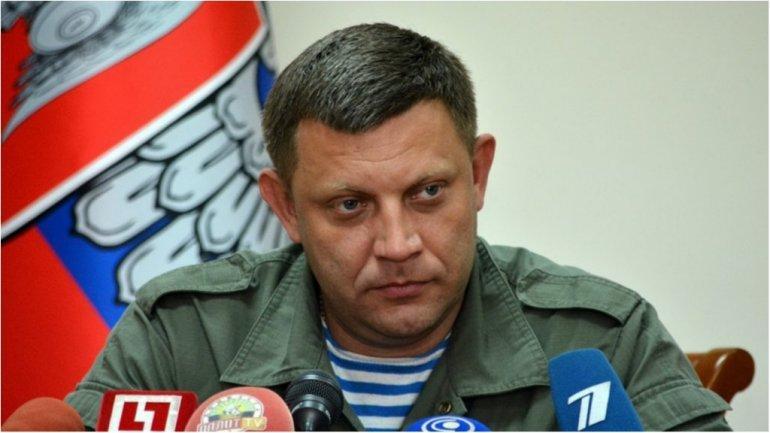 В ДНР медлить не стали: Киеву ответили действием на решение по Донбассу