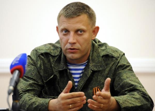 Руководитель ДНР Захарченко проведет прямую линию сжителями подконтрольных Украине территорий Донбасса