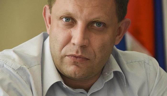 Убийство Захарченко связали с делом Скрипалей