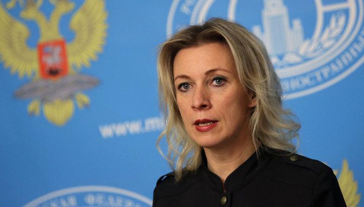 Захарова: Запад платит Киеву заразвал страны
