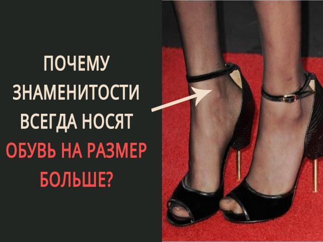 Мода-2017: обувь на размер больше – зачем звезды ее носят