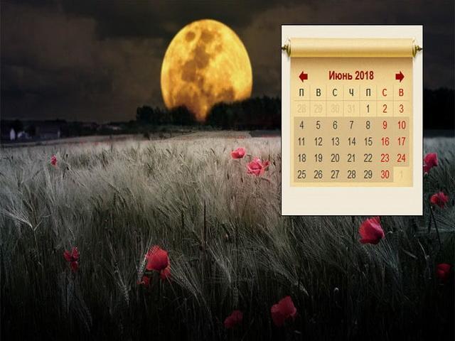 Фазы Луны в июне 2018 года: какого числа полнолуние, новолуние, растущая и убывающая Луна