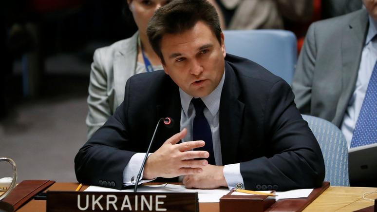 Киев готов к контрмерам после решения ЕС по Крыму