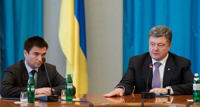 Климкин выдвинул Донбассу ультиматум после подписания закона о реинтеграции