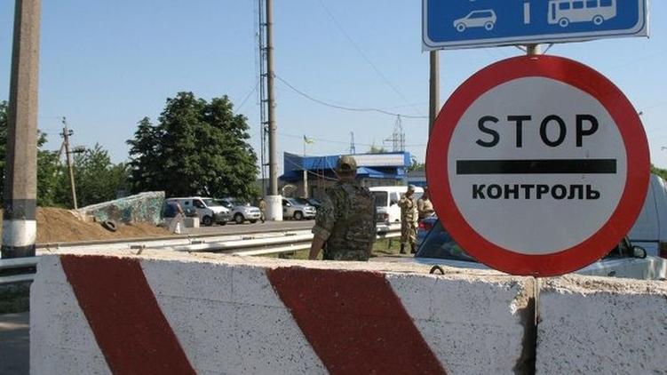 Украинец пытался привезти вКрым 47 патронов