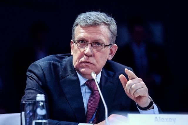 Кудрин предложил создать в России 4 новых метрополии