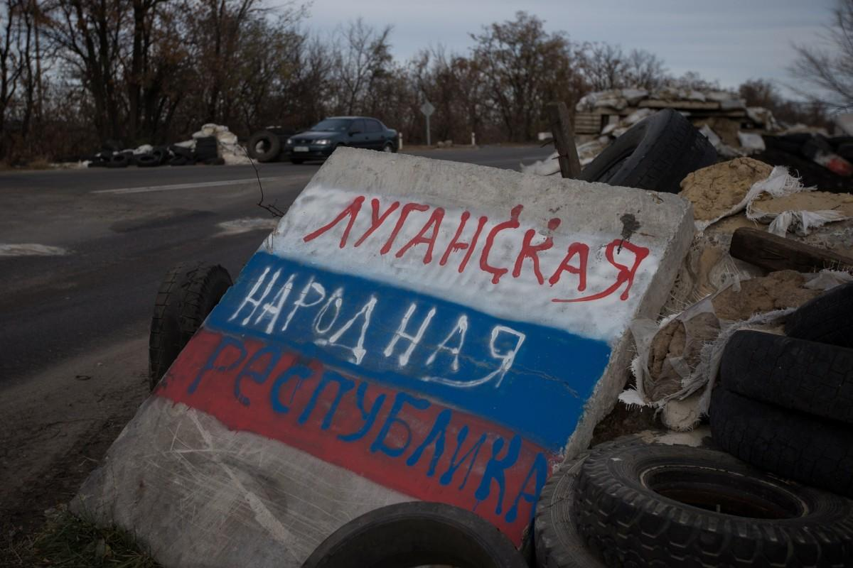 В ЛНР предотвратили смертельный замысел Киева в Луганске