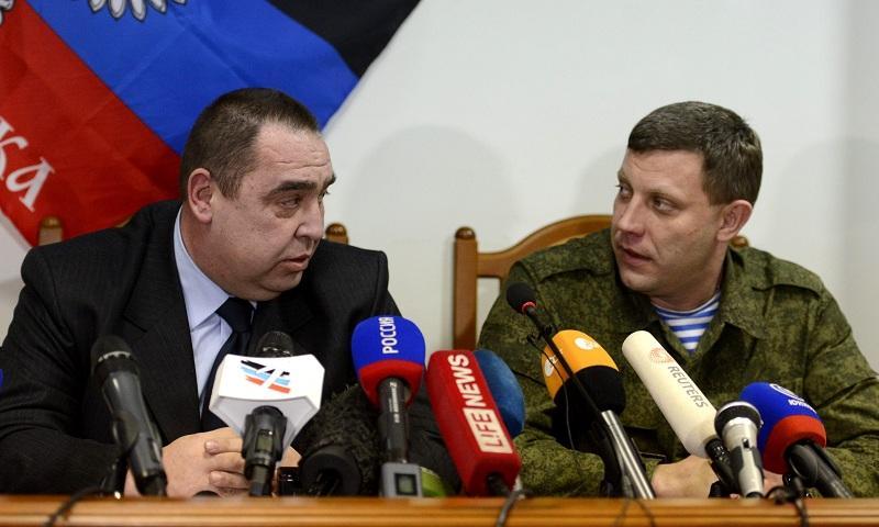 Внезапный поворот для столицы Украины: Европарламент может признать независимость ЛНР иДНР