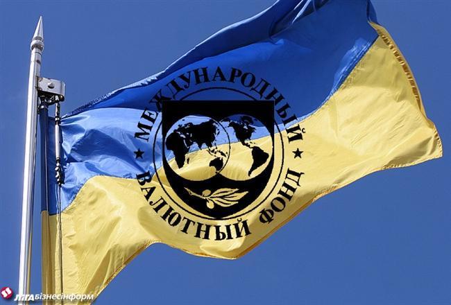 МВФ: Украине следует отменить мораторий на продажу земель