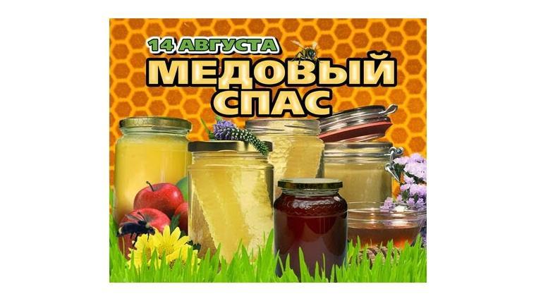 Украинцы вздохнут соблегчением наМедовый спас