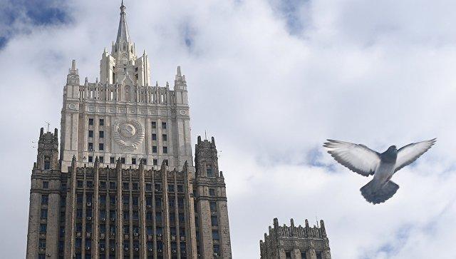 В МИД ответили Волкеру на критику инициативы России о миротворцах в Донбассе