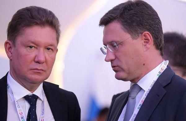 """Поставщики труб проигнорировали тендер """"Газпрома"""" на 47 млрд рублей"""