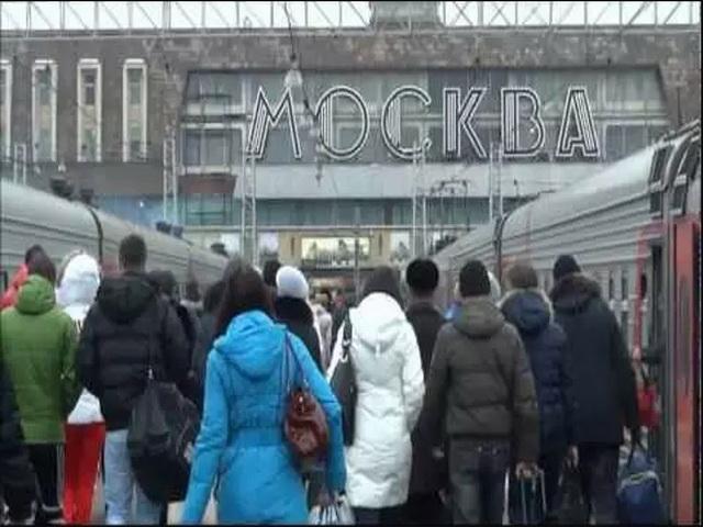Озвучены города России, из которых люди чаще всего переезжают в Москву