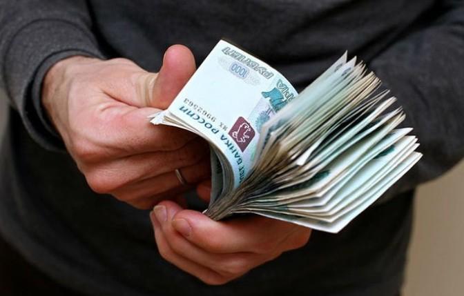 В Ростове раскрыли схему крупных махинаций на 100 млн рублей