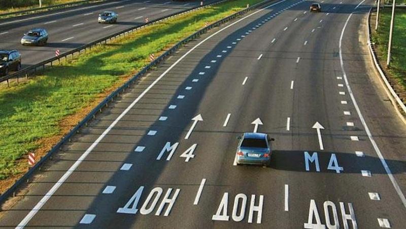 Граждане Ростовской области просят В. Путина отменить плату потрассе М-4 «Дон»
