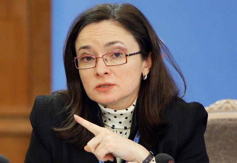 Ещё одно экономическое оружие против России оказалось бессильным: сообщение от Центробанка