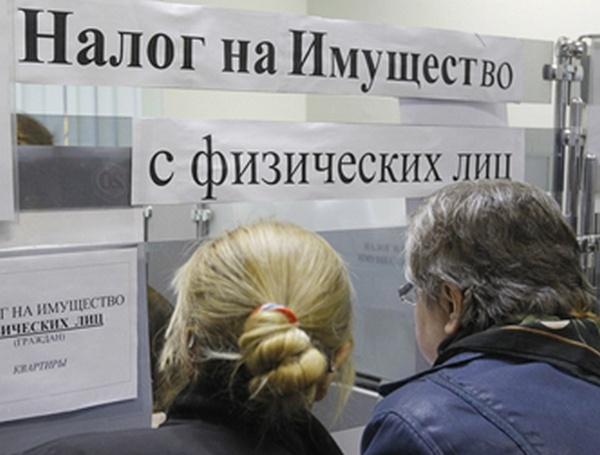 Россияне начали получать налоговые платежки с кадастровыми расценками