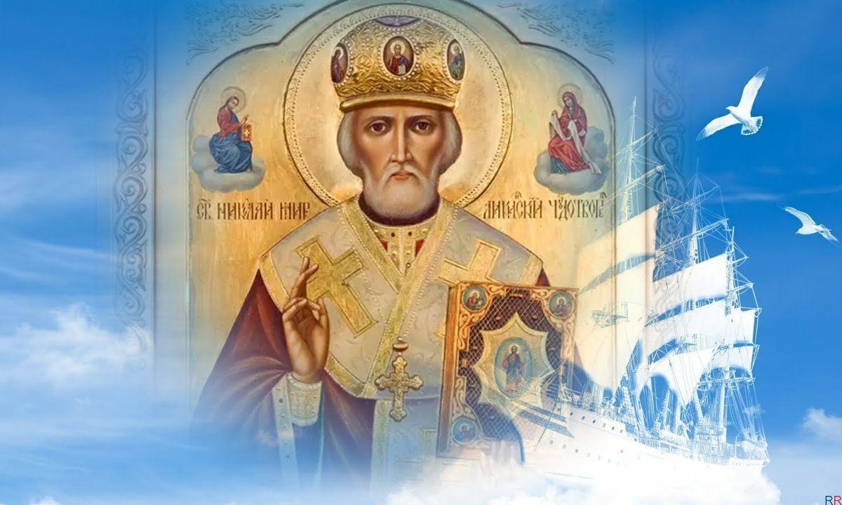 Николай Угодник (День памяти святого Николая Чудотворца) 22 мая 2018 года: что нельзя, а что можно и обязательно нужно сделать в этот праздник