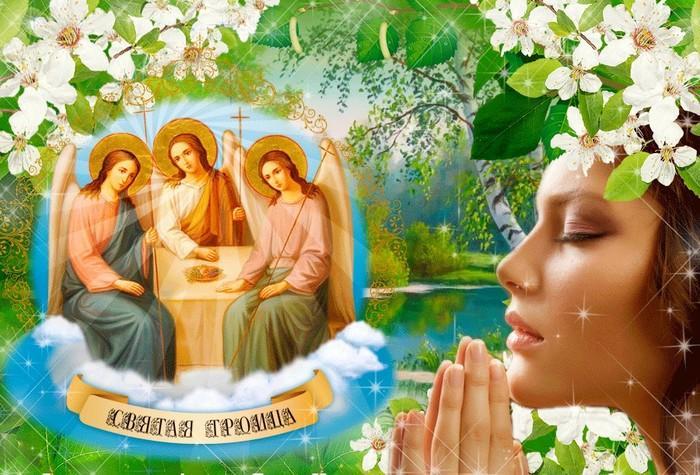 Троица 27 мая 2018 года: обряды, ритуалы и заговоры на деньги, достаток, благополучие и счастье
