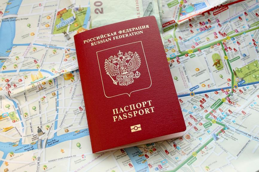 Русские туристы с3октября смогут ездить вБоливию без виз