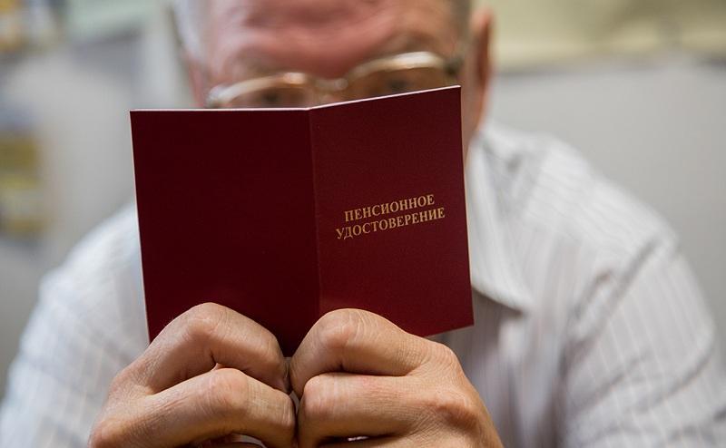 Правительство определилось с проектом пенсионной реформы – СМИ