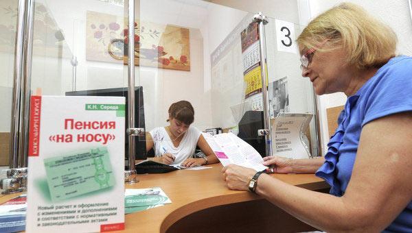 Пенсионный возраст для женщин планируют изменить