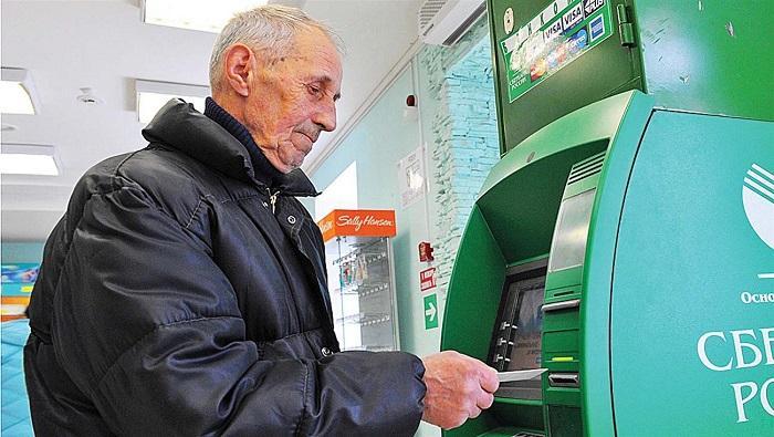 Погулять на Новый год: пенсии выплатят досрочно