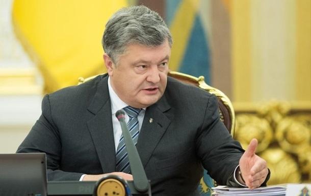 Порошенко призвал страны «дожать Россию», чтобы вернуть Киеву Донбасс