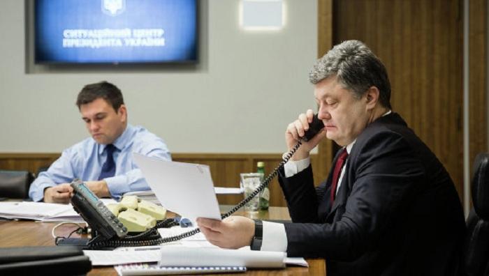 Киев «прикрылся» Европой, оправдывая высокие тарифы на ЖКХ – СМИ