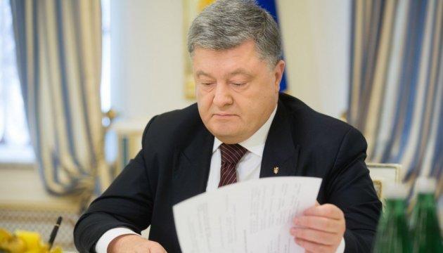 На Украине может наступить транспортный коллапс