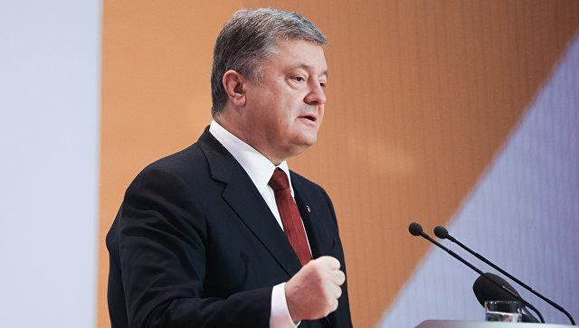 Порошенко призвал наказать Россию на ЧМ-2018 и рассказал, как