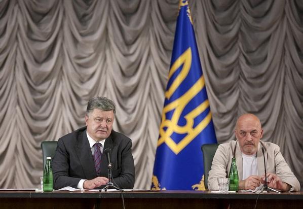 Киев отложил возвращение Крыма и Донбасса