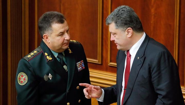 Киев ждет новых подарков от США: озвучена многозначительная просьба Украины