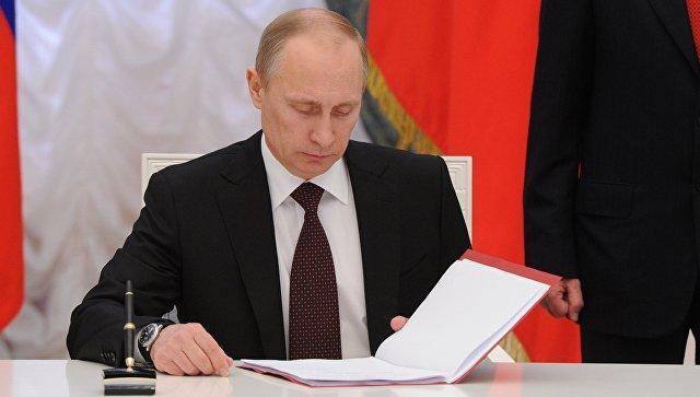 Москва уточнила решение Путина по документам ДНР и ЛНР