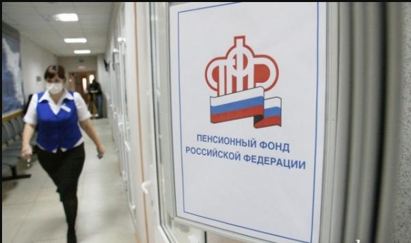 На Урале глава пенсионного фонда платила за услуги няне своего внука из бюджетных средств