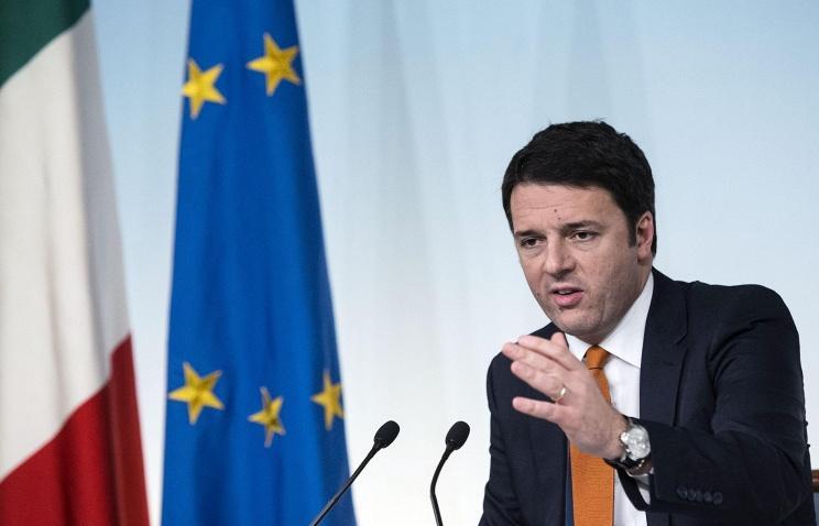 Решение ЕС по РФ неожиданно отменили: Италия выдвинула жесткий ультиматум